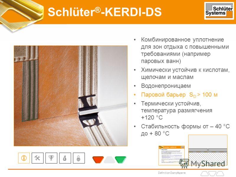 Комбинированное уплотнение для зон отдыха с повышенными требованиями (например паровых ванн) Химически устойчив к кислотам, щелочам и маслам Водонепроницаем Паровой барьер S D > 100 м Термически устойчив, температура размягчения +120 °C Стабильность