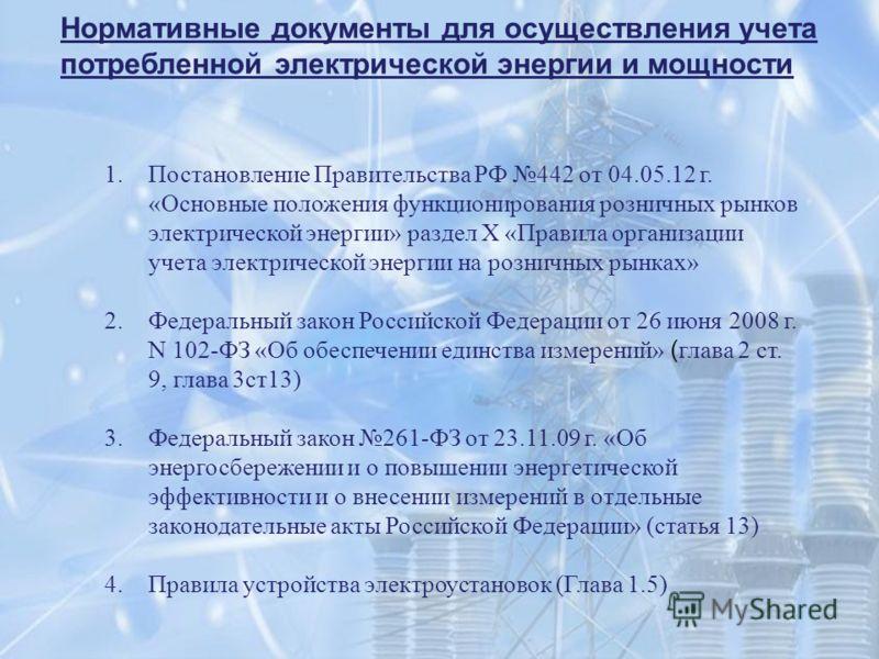 Источники финансированияЕд. изм. 2008 год2009 год2010 год2011 год * Всегомлн.руб. 2 3142 1971 2742 958 амортизация млн.руб.5271 0571 1241 330 прибыль млн.руб.1 55894900 справочно заемные средства млн.руб.2 005--1627 справочно освоение за счет источни