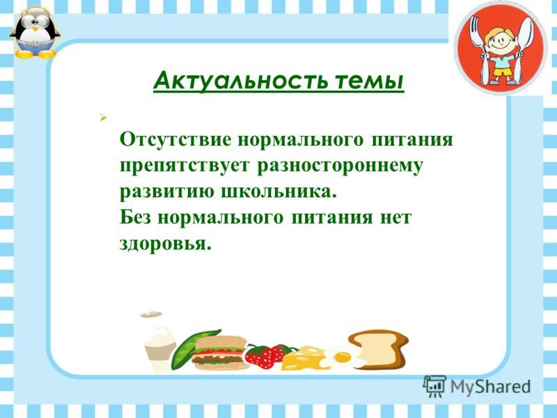 МКОУ «Очкуровская СОШ»