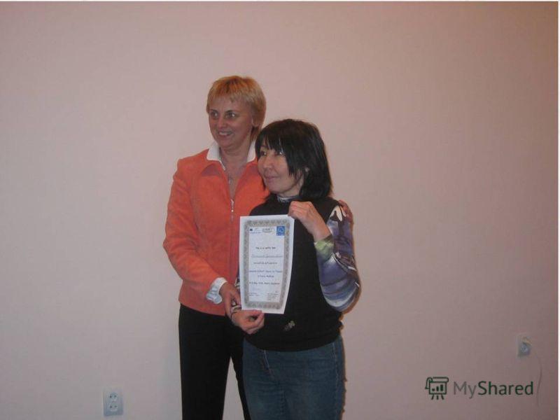 ФОТО вручение СертификатовФОТО вручение Сертификатов