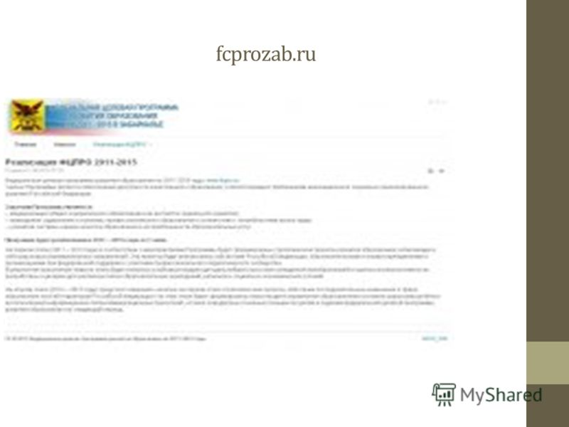 fcprozab.ru