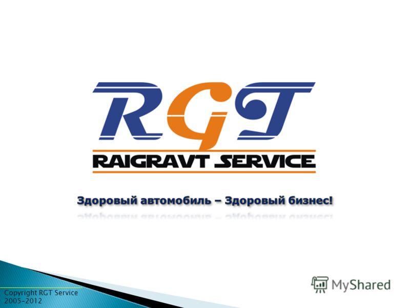 Copyright RGT Service 2005-2012