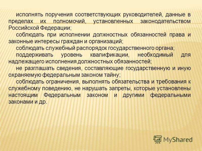 Заявление На Приобщение Материалов К Делу
