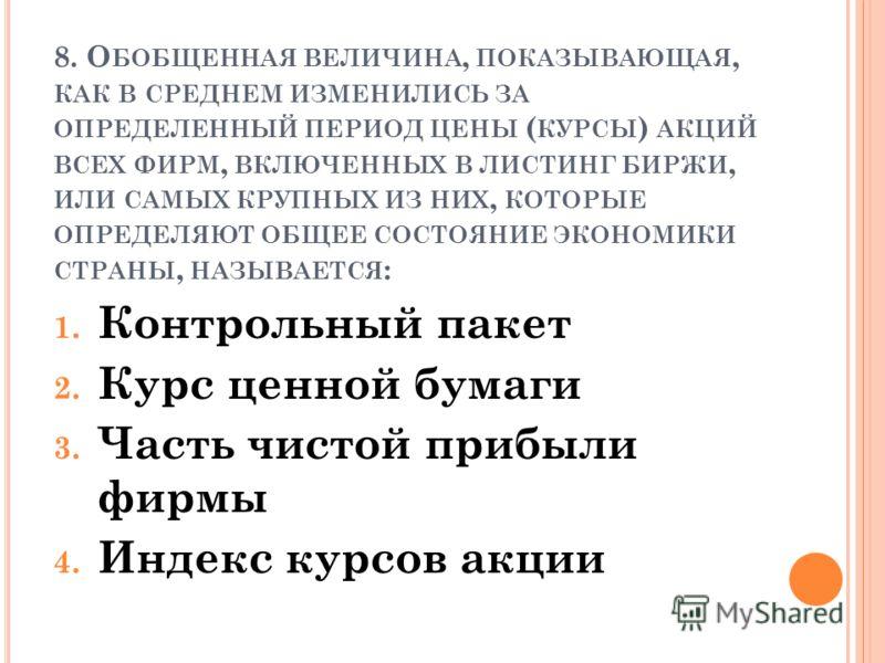 Diuretika: