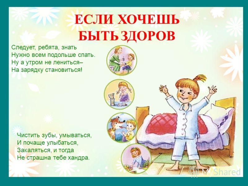 Зубы рисунок для детей