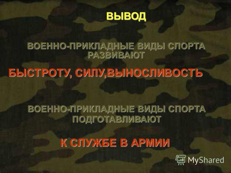 ФОТОАРХИВ