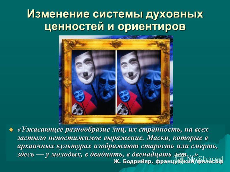 Отношение к государству в истории россии