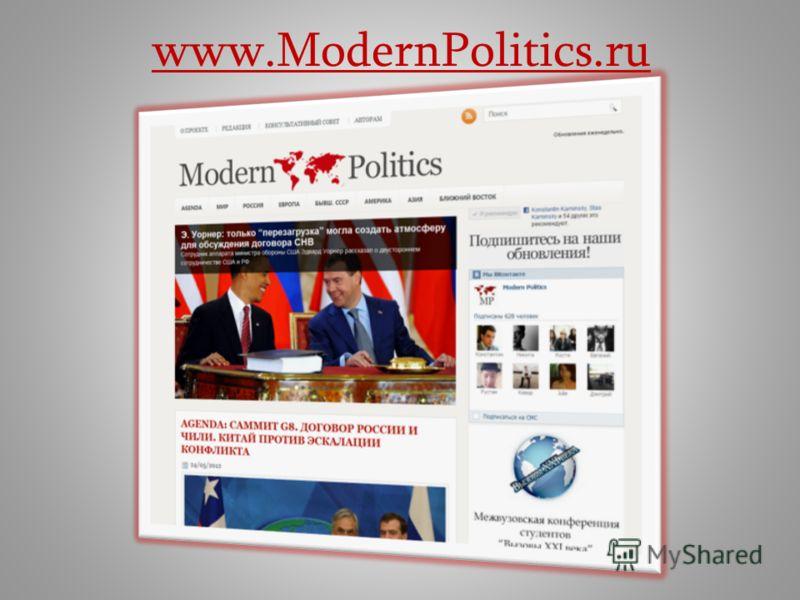 www.ModernPolitics.ru