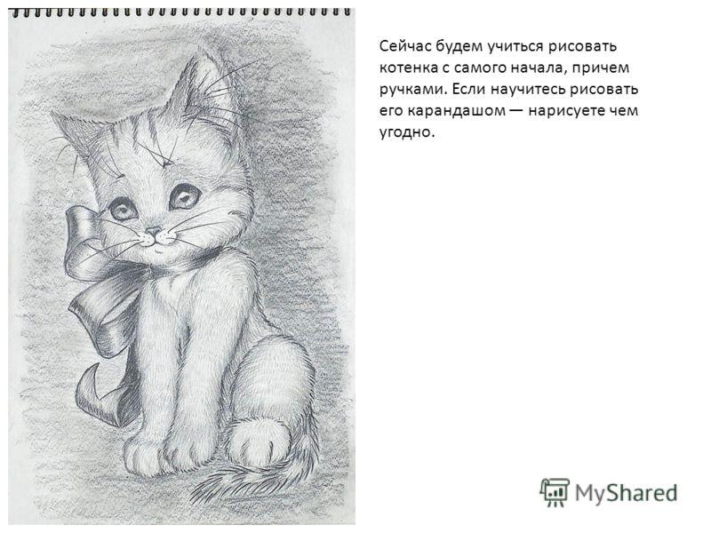 картинки рисовать карандашом для начинающих