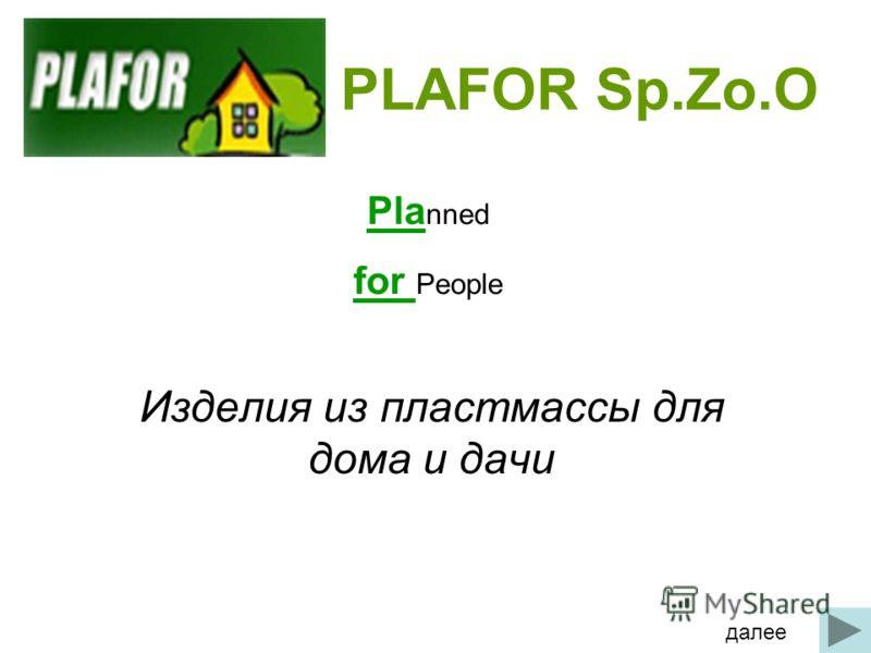 PLAFOR Sp.Zo.O Изделия из пластмассы для дома и дачи Pla nned for People далее