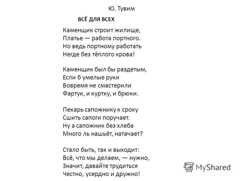 Барто - стихи для детей