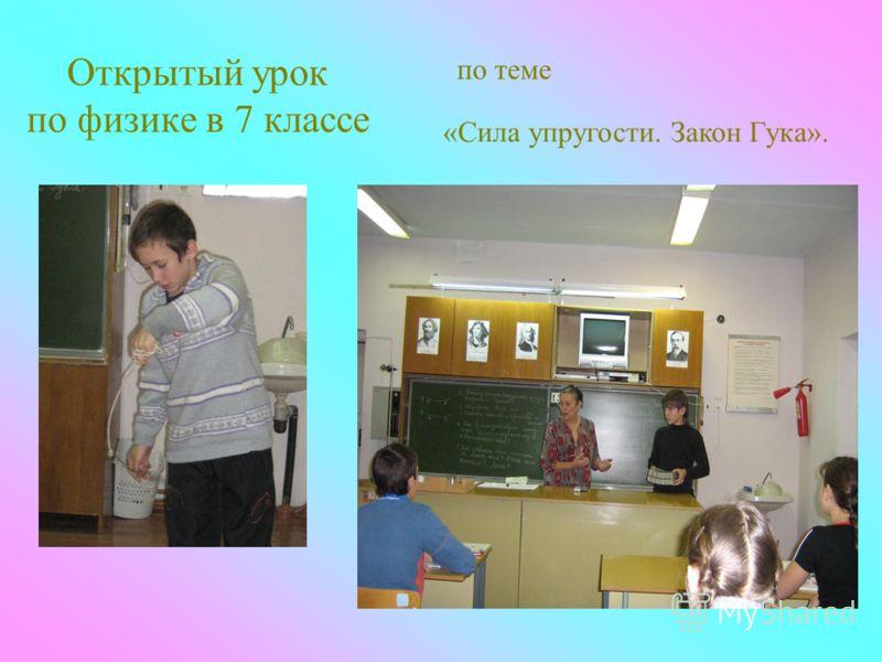 Пластика уздечки губы, пластика уздечки языка у детей в Москве