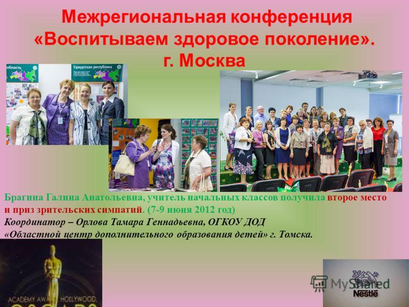 Центр экологического образования 2011 год-пятилетие экологического клуба «Дневной дозор»