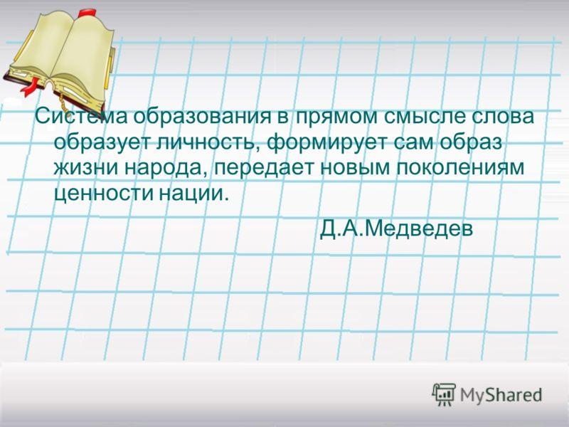 Публичный доклад « О состоянии и результатах деятельности МАОУ «СОШ7» г.Альметьевска,РТ»