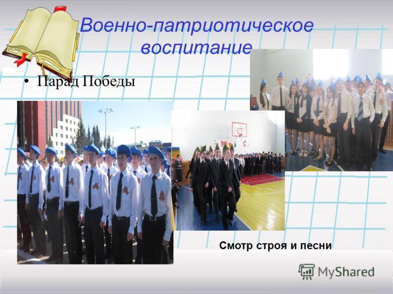В гостях у ветерана ВОВ и педагога школы Фролова Николая Дмитриевича выпускники 2010 года