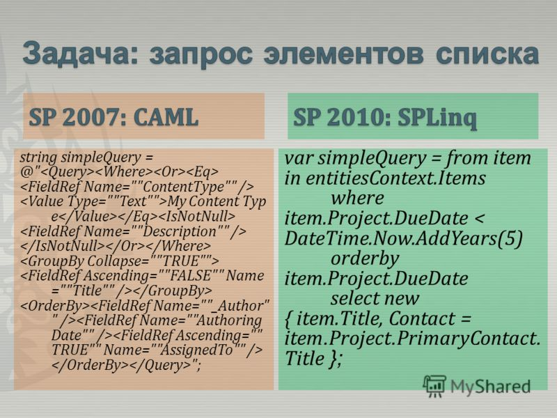 string simpleQuery = @