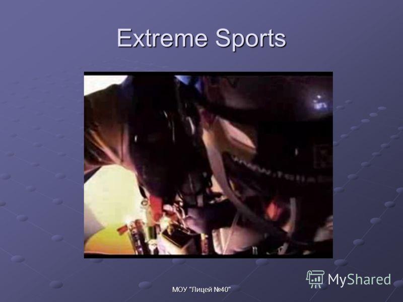 Extreme Sports МОУ Лицей 40