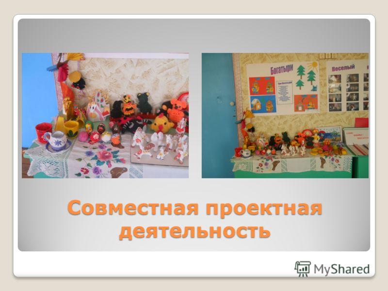 знакомство с жостовской росписью в начальной школе