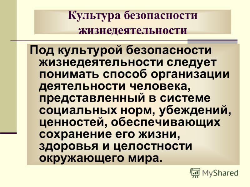 Правила Пожарной Безопасности РФ скачать