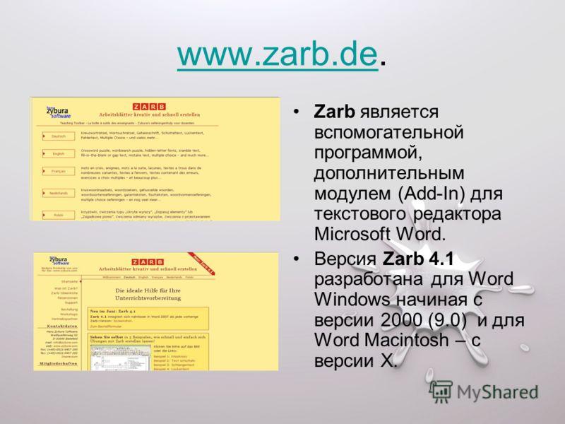 www.zarb.dewww.zarb.de. Zarb является вспомогательной программой, дополнительным модулем (Add-In) для текстового редактора Microsoft Word. Версия Zarb 4.1 разработана для Word Windows начиная с версии 2000 (9.0) и для Word Macintosh – с версии X.