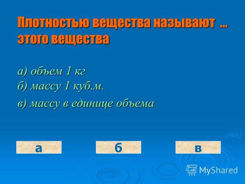 Для проверки знаний попробуй ответить на вопросы теста