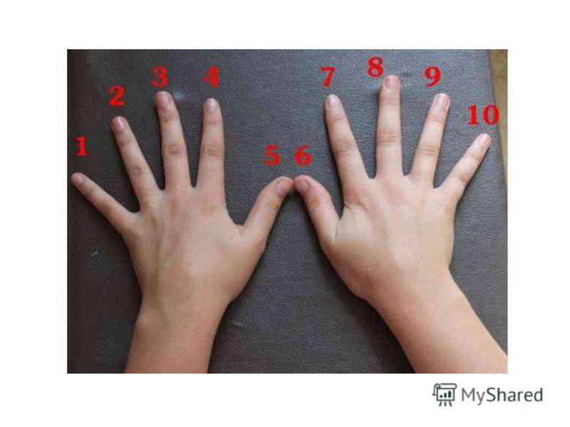 Заполни таблицу : 9 х 1 = 9 х 2 = 9 х 3 = 9 х 4 = 9 х 5 = 9 х 6 = 9 х 7 = 9 х 8 = 9 х 9 = 9 х 10 = 9 27 18 36 72 45 54 63 81 90