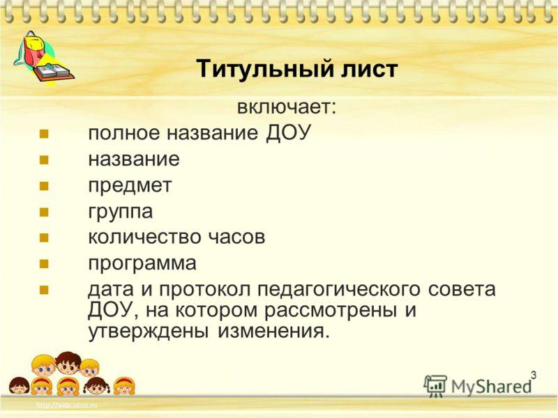 Алгебра 9 Класс Алимов 2014 Год ГДЗ