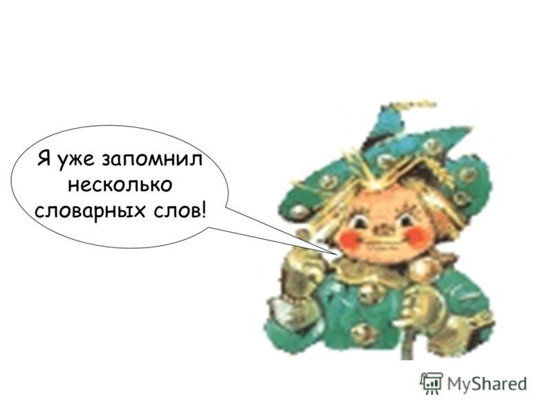 П. СС. ЖИР