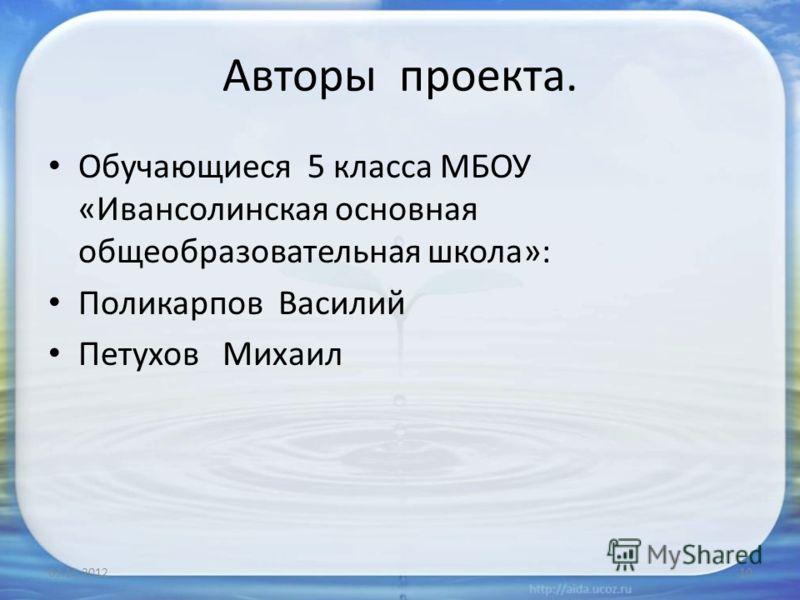 Внутреннее убранство храма господя храма. 03.11.20129