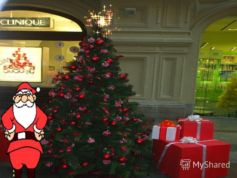 Чтобы сохранить лесное богатство – будем использовать искусственные Новогодние украшения !