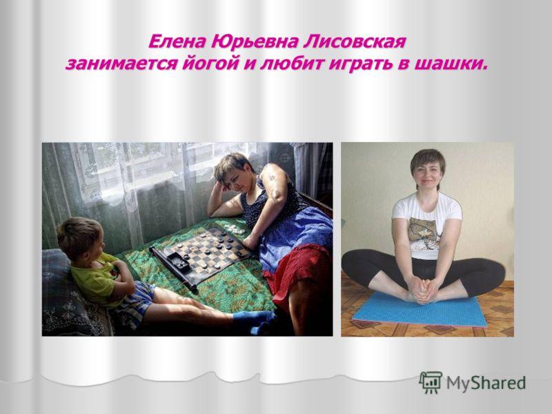 Анна Владимировна Шерина разводит комнатные растения, вяжет и играет на гитаре.
