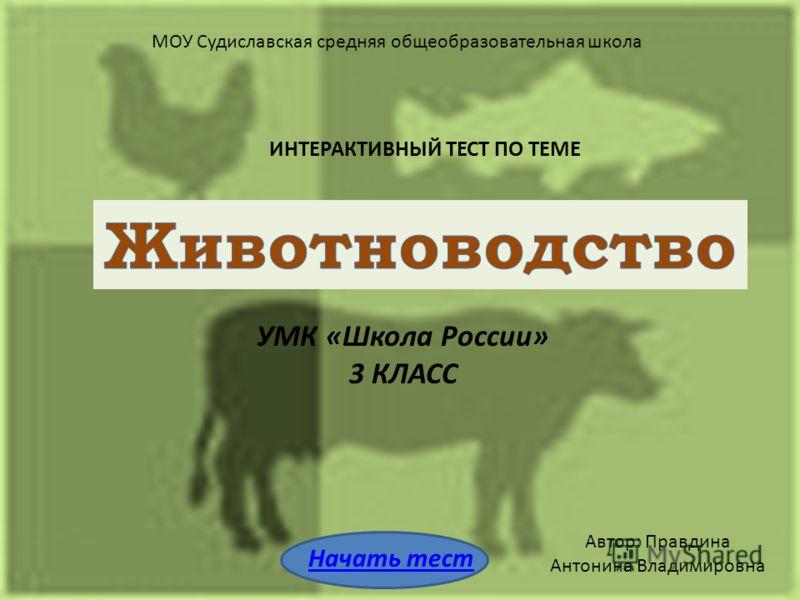 Алгебра И Начало Анализа 10 11 Класс Колмогоров Учебник