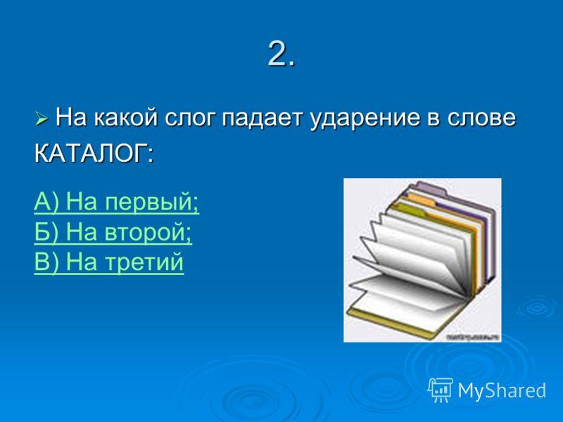 Урок 2 Правила чтения и произношения  Выучить Английский