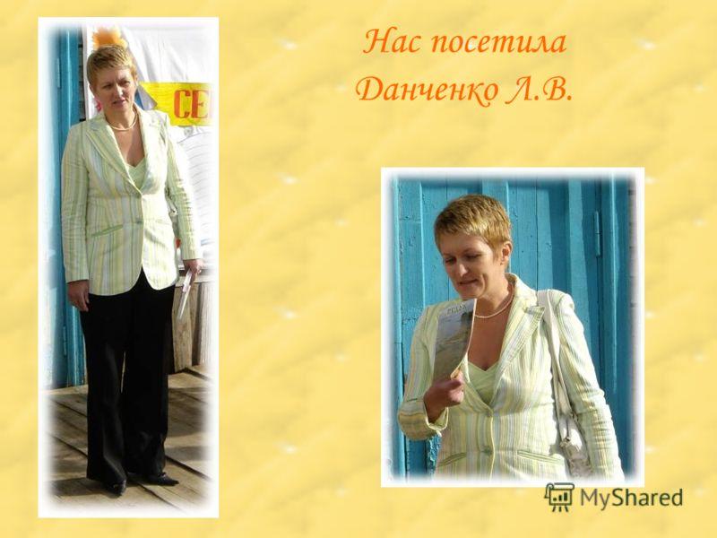 Торжественная линейка: выступление директора школы Громовой В.М.