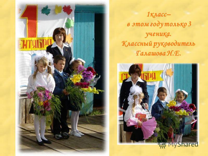 Нас посетила Данченко Л.В.