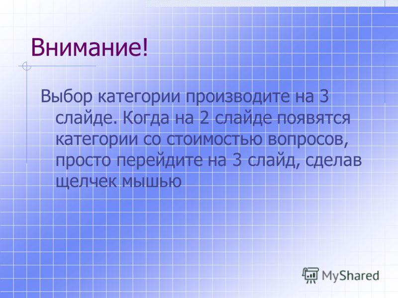 Дата, когда был основан военный пост Хабаровска? Категория «Основные даты» за 400 31 мая 1858г.