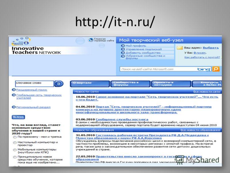 http://www.metodkabinet.eu
