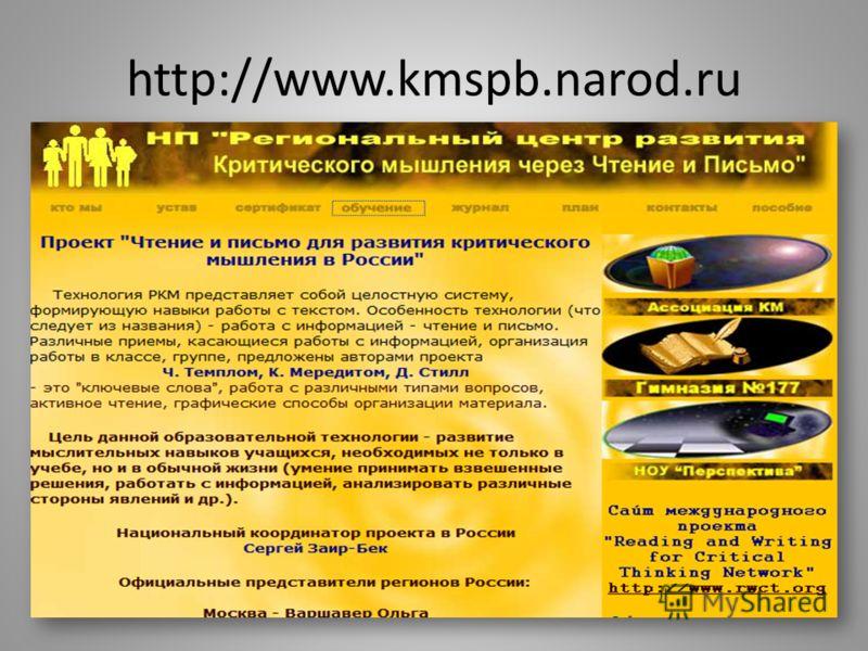 http://www.intergu.ru/