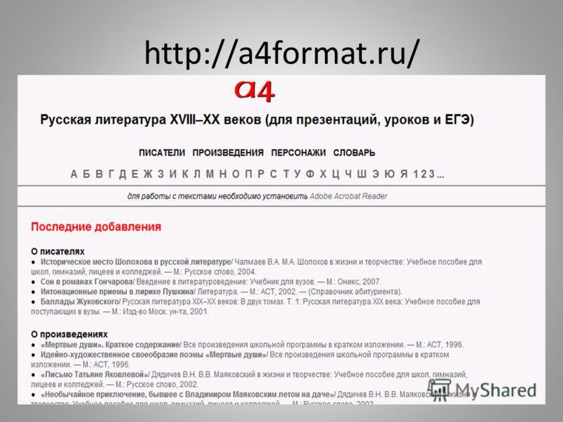http://catalog.iot.ru/