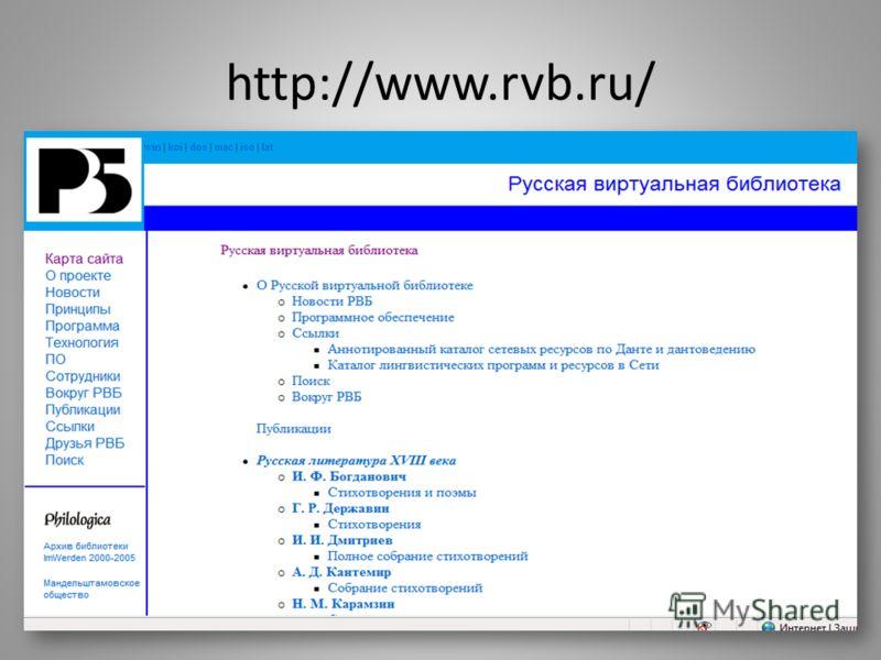 http://www.klassika.ru/