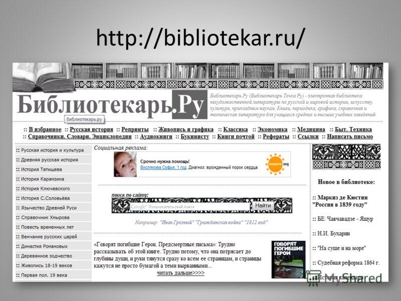 http://slova.org.ru/