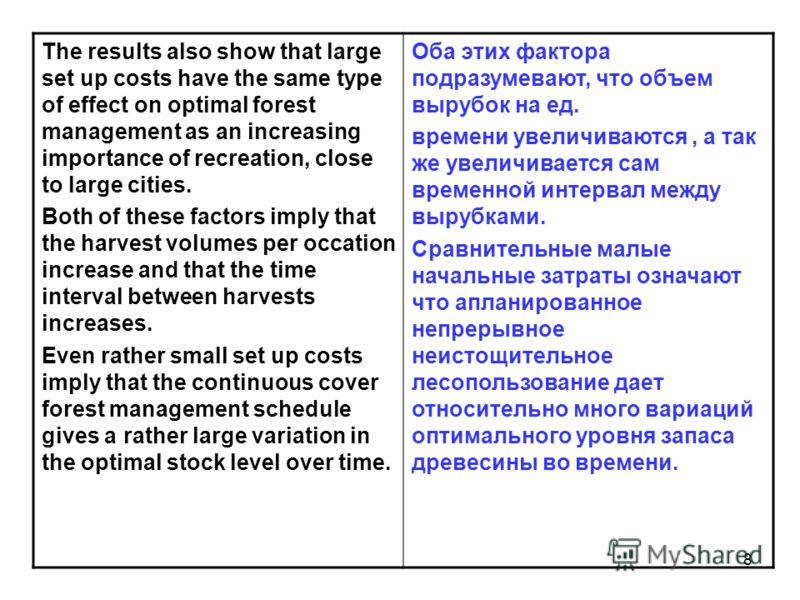 8 The results also show that large set up costs have the same type of effect on optimal forest management as an increasing importance of recreation, close to large cities. Both of these factors imply that the harvest volumes per occation increase and