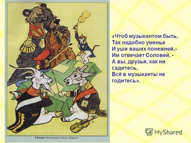 БПП рассматривает кандидатуру Ковальчука на должность первого вице-премьера, - Кононенко - Цензор.НЕТ 2318