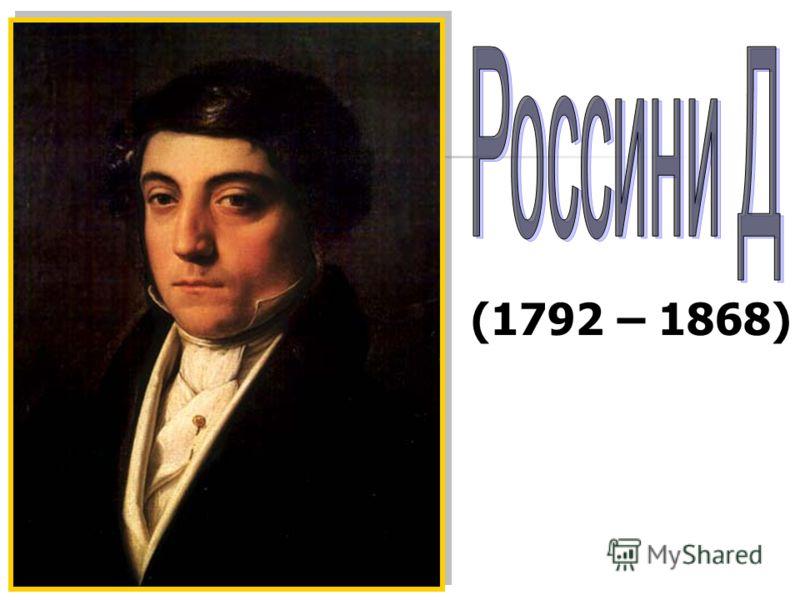 (1792 – 1868)