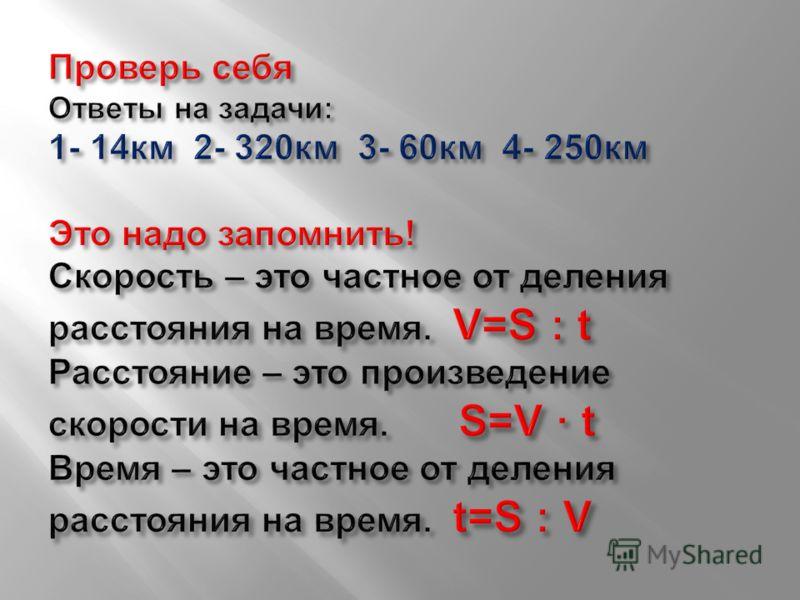 5км/ч45км/ч 5ч