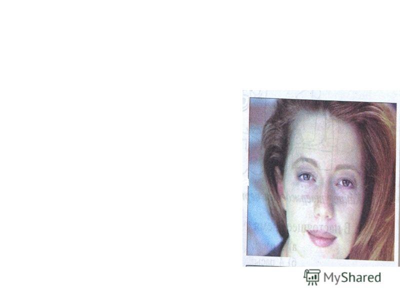 Европеоидная раса Область распространения европеоидная расы Европа, часть Азии, Северная Африка, Америка. Для ее представителей характерны светлая, иногда смуглая кожа, прямые, иногда волнистые мягкие волосы, длинный нос, тонкие губы, обычно хорошо р
