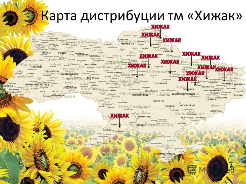 Карта дистрибуции тм «Хижак»