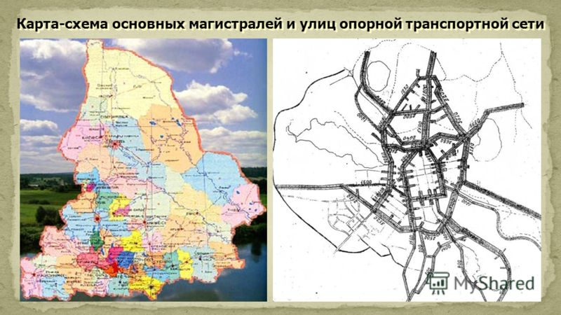 Карта-схема основных магистралей и улиц опорной транспортной сети