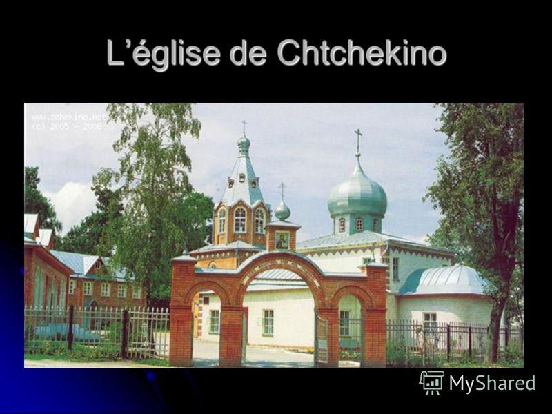 Léglise de Chtchekino