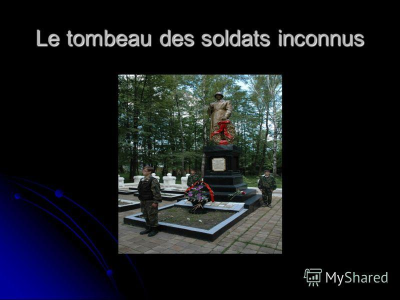 Le tombeau des soldats inconnus